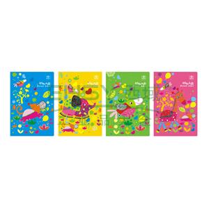 齐心 C16040-1 开心动物系列卡通软抄本B5 颜色随机