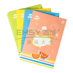 齐心 C16060-2 我爱水果系列卡通软抄本B5 颜色随机