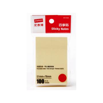 史泰博 SN1002 百事贴100张/包 51*76 黄色
