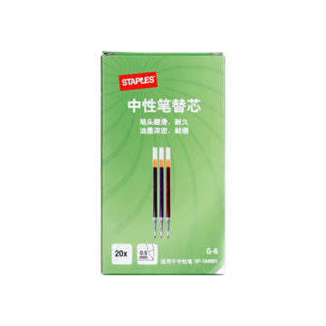 (TH)史泰博 G-6 按动式中性笔笔芯(20支/盒) 0.5mm 黑色
