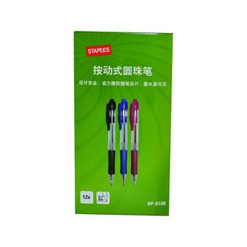 史泰博 BP-8106 按动式圆珠笔 0.7mm 黑色 12支/盒