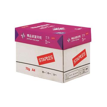 史泰博70G精品装复印纸,5包/箱 A4 白色 单位:包