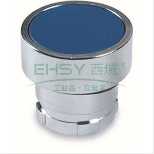 施耐德 金属按钮头,ZB2BA6C 蓝色 平头