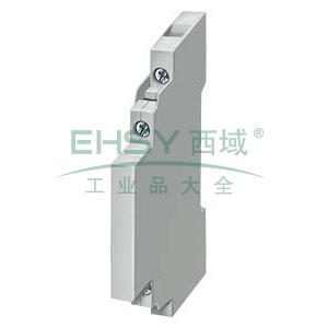 西门子 电机保护断路器附件,3RV19011B