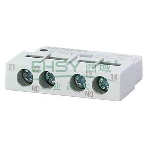 西门子 电机保护断路器附件,3RV19011DA000FB0