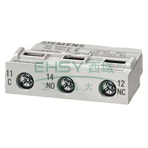 西门子 电机保护断路器附件,3RV19011G