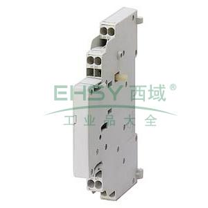 西门子 电机保护断路器附件,3RV19012B