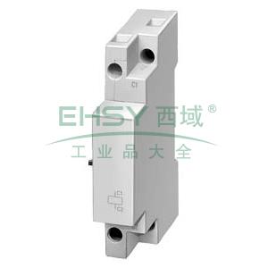 西门子 电机保护断路器附件,3RV19021AM1