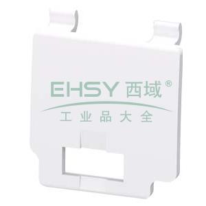 西门子 电机保护断路器附件,3RV19080P