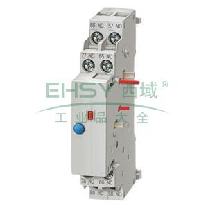 西门子 电机保护断路器附件,3RV19211M