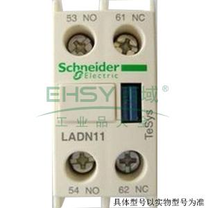 施耐德 辅助触点模块,LADN04C