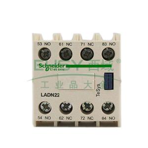 施耐德 接触器辅助触点模块,LADN31C
