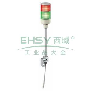 施耐德 2层灯柱,24V,带可折叠底座的支撑管,XVGB2MA
