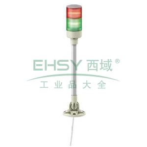 施耐德 2层灯柱,24V,带蜂鸣器,带可折叠底,XVGB2SM