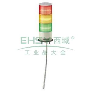 施耐德 3层灯柱,24V,带蜂鸣器,直接安装,XVGB3SW