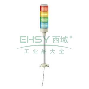 施耐德Schneider 4层灯柱,24V,带蜂鸣器,带底座的支,XVGB4SH