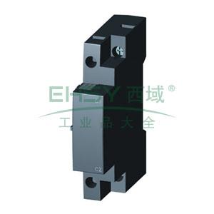 西门子 电机保护断路器附件,3RV59021DV0