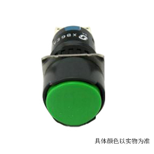 施耐德 指示灯,XB6EAV3BF 圆形 绿色 带24V LED