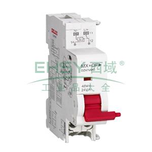 德力西 微型断路器附件,DZ47s 分励+辅助 AC110V-415V,DZ47SMO220