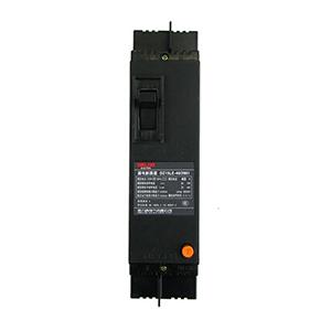 德力西 塑壳漏电断路器,DZ15LE-40 2901 40A 75mA,DZ15LE40402Q