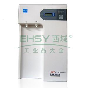 超纯水机,台式,50W,20升,两种水质(纯水超纯水),进水TDS值《200ppm,UPT-II-20T