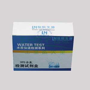 陆恒 DPD余氯水质检测试剂盒0.05-1mg/l常温阴凉干燥保存,LH2002