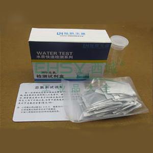 陆恒 DPD总氯水质检测试剂盒0.05-1mg/l常温阴凉干燥保存,LH2004