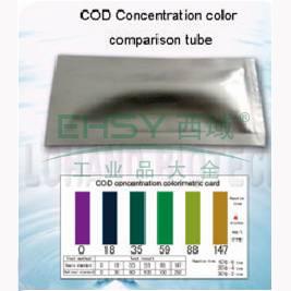陆恒 水质检测COD比色管0-60-120-200-250mg/L,LH3001