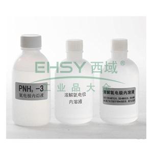 离子强度调节剂 II型,250ml,雷磁