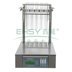 曲线升温消解仪,铝锭、井式加热,JRX-20L,20孔,650℃,精锐