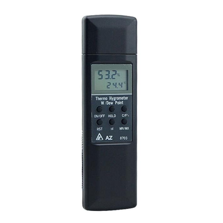 衡欣/AZ AZ8703经济型温湿度计