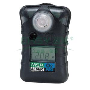 梅思安 天鹰单一氧气气体检测仪,Altair Pro-O2 8241003