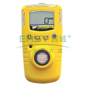 硫化氢检测仪,BW GasAlert Extreme系列,H2S 0-500PPM