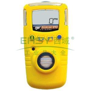 环氧乙烷检测仪,BW GasAlert Extreme系列,环氧乙烷/ETO/C2H4O 0-100PPM