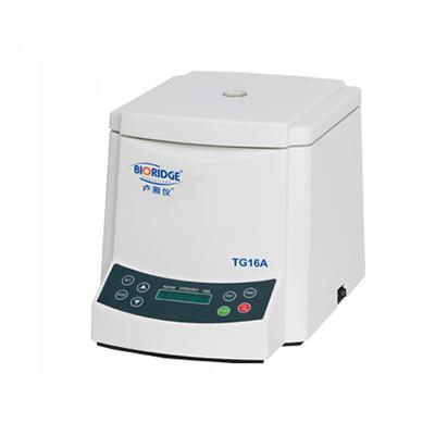 卢湘仪 台式高速微量离心机,最高转速:16000r/min,离心力:17800×g,体积小巧、噪音低,TG16A