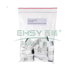 奥豪斯/Ohaus pH电极保护瓶(10 in bag),30064800