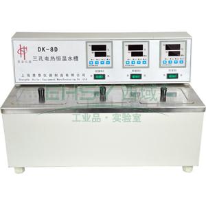 电热恒温水槽,DK-8D 三孔电热恒温水槽,控温范围:RT+5~100℃,公称容积:2.1Lx3,工作室尺寸:150x125x110mm
