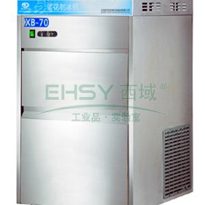 制冰机,全自动,雪花,制冰量:50kg/24h,储冰量:15kg