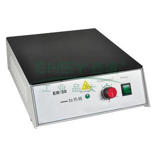 电热恒温加热板,ER-30,经济型(铁),承载面尺寸:300x300mm,外形尺寸:300x355x125mm