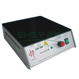 电热恒温加热板,ER-30F,普通防腐型(微晶玻璃,耐强酸、强碱),承载面尺寸:300x300mm,外形尺寸:300x355x125mm