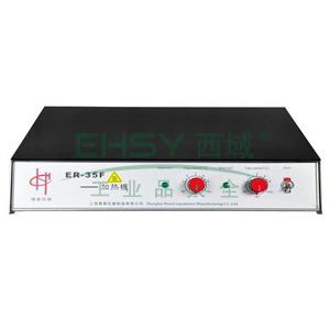 电热恒温加热板,ER-35F,普通防腐型(微晶玻璃,耐强酸、强碱L),承载面尺寸:300x500mm,外形尺寸:500x355x125mm