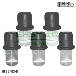 浊度校准组,哈纳 标准值:0.1、15、100、750、2000NTU,HI88703-11