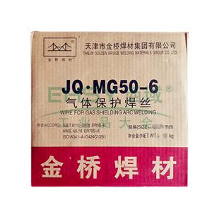 金桥 ER50-6气体保护焊丝,Φ1.6,20公斤/盘