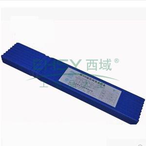 镍基铸铁焊条,Z408Φ5.0,1公斤/盒