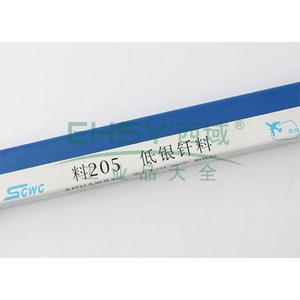 银铜磷钎料,5%,L205Φ2.5,1公斤/盒