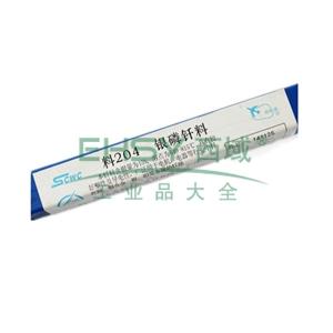 银铜磷钎料,15%,L204Φ3.0 ,1公斤/盒