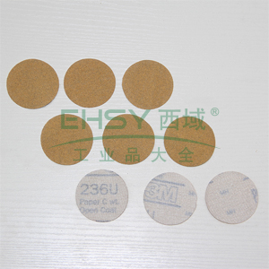 3M砂纸,3寸砂纸,236U,P80-400,背绒背胶,100片起订