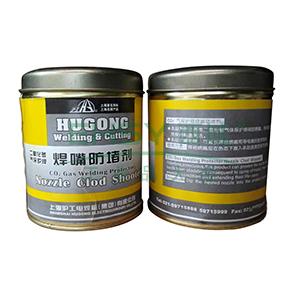 沪工焊接防堵剂,水基绿色环保,焊接切割两用