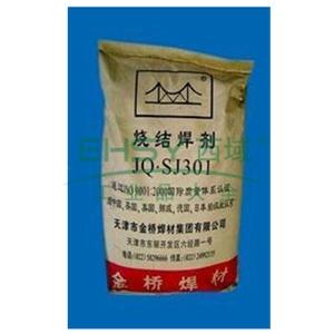 金桥焊剂,型号301,25kg/件