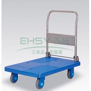 超静音不锈钢扶手折倒式手推车,静音轮,300kg